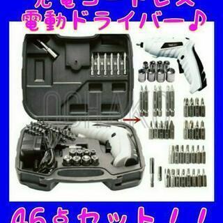 《 DIY 》☆ 電動ドライバー充電式 コードレス LDE付き ...