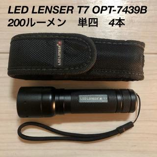 LED LENSER LEDライト