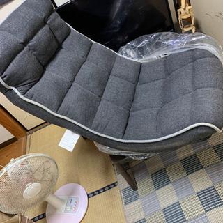 ニトリリクライニング回転座椅子