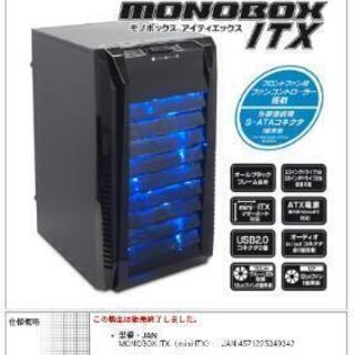 【新品】PCケース 4,000円【未開封】