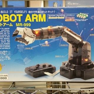 ★閉店販売!☆新品 【ロボットアーム MR-999】★
