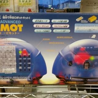★ネット限定販売!☆新品 【P!MOT-ピモット- MR-97...