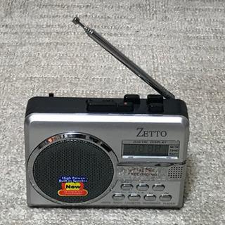 ZETTO デジタル表示 AM/FMラジオ 時計付 携帯ラジオ