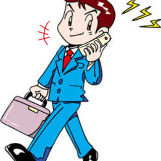 コンサルティング営業 募集 高収入