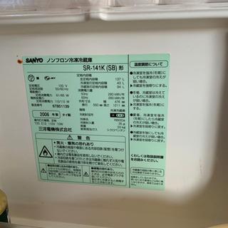 冷蔵庫をあげます
