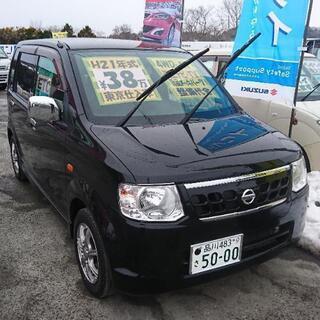 東京仕入 青森県 八戸市 日産 オッティ 4WD AT 予備検査付き