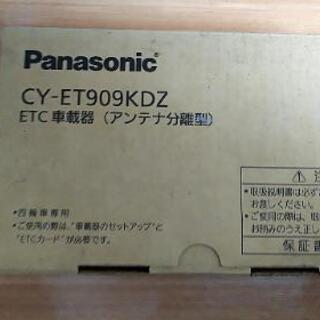 Panasonic  CY-ET909KDZ  未使用