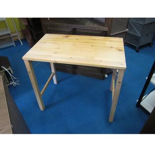 札幌 無印良品 高さ70cm パイン材テーブル 良品計画 …
