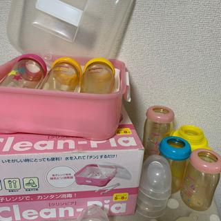 日本育児の哺乳瓶消毒器 ピジョン 哺乳瓶セット まとめてお譲りします