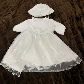 ほぼ新品 新生児 ベビードレス セレモニードレス
