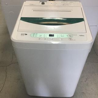 【送料無料・設置無料サービス有り】洗濯機 HerbRelax Y...