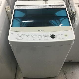 【送料無料・設置無料サービス有り】洗濯機 2017年製 Haie...