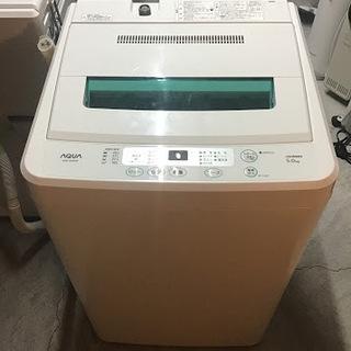 【送料無料・設置無料サービス有り】洗濯機 AQUA AQW-S5...