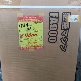 【未使用】懸垂マシン FA900 アルインコ 商品ID:896244