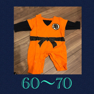 子ども服 60〜70 ドラゴンボール