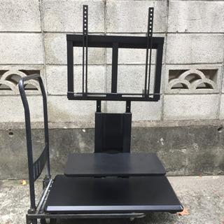 テレビ スタンド ハヤミ製