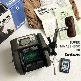 動作品 ダイワ Daiwa スーパー タナセンサー S500 リ...