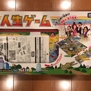 【受け渡し者決定】◎人生ゲーム  美品!