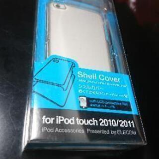☆希少 未使用品 iPod touch用 カバー&フィルム