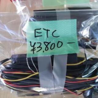 社外ETC  【取り付けセットアップも可能です。】