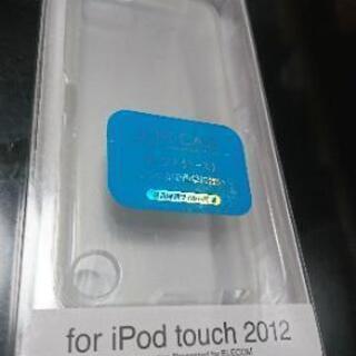 ☆希少 未使用品 iPod touch2012用 カバー&フィルム