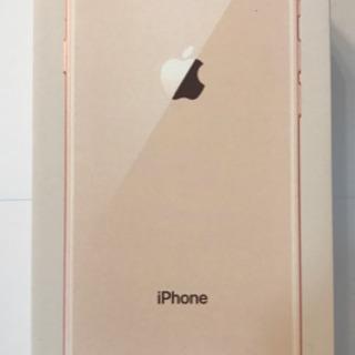 iPhone8新品未使用品、64GB、SIMフリー
