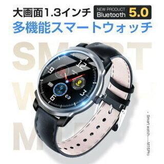 Bluetooth5.0 フルタッチ操作」itDEAL スマート...