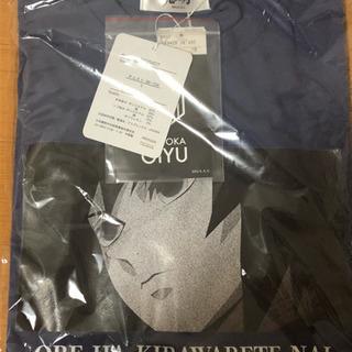 ラスト1点 冨岡義勇 Tシャツ Lサイズ 鬼滅の刃 アベイル