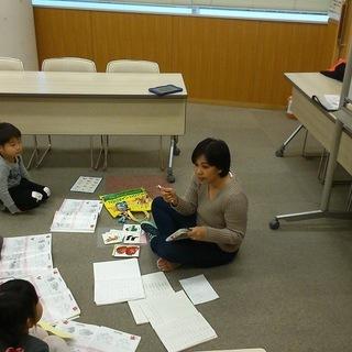 子供英会話 イングリッシュ・ガーデン 「月々2980円★常に外国人教師」 − 愛知県
