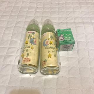 哺乳瓶チュチュベビー 未使用240ml ×2 乳首付き