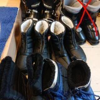 9月限定値下げ【中古】スキーブーツとスノーブーツ