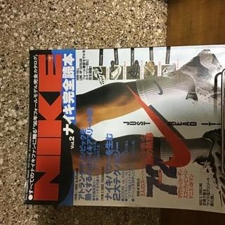 90年代ファッション総集号3冊