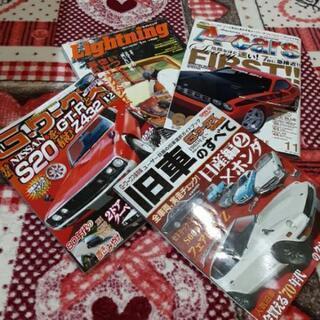 月刊誌 旧車のすべて【G-ワークス特別編集】含む4冊で♪