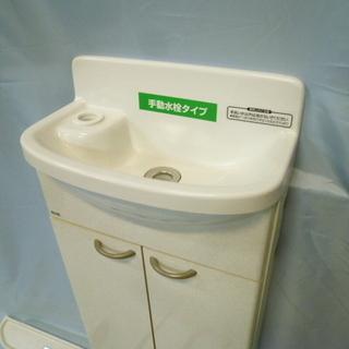未使用 トイレ手洗い 松下電工