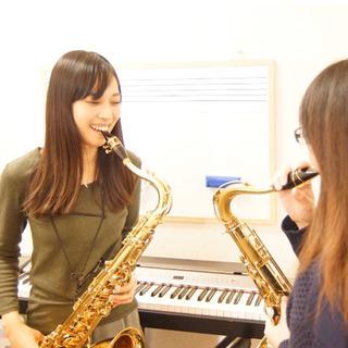 岡山の小さなサックス教室