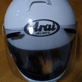 アライ バイク用ヘルメット