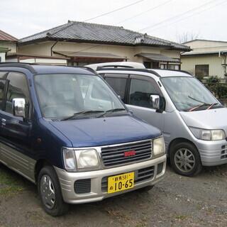 軽自動車 車検 ★50,000円★ リタイヤおやじ