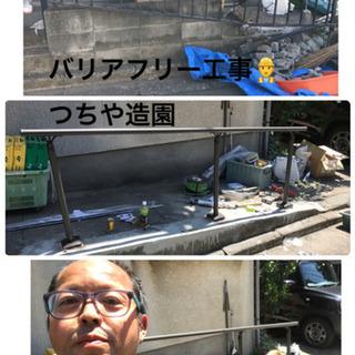 ブロック塀 新設/補修/解体致します☆外構工事(所沢市 狭山市清...