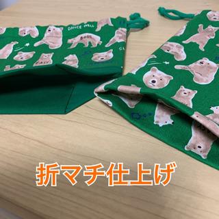 【入園・入学3点セット】お弁当袋 コップ入れ ランチョンマット - 子供用品