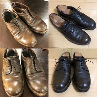 靴磨きします。