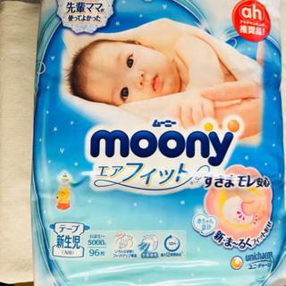 新生児用 moony パンツ