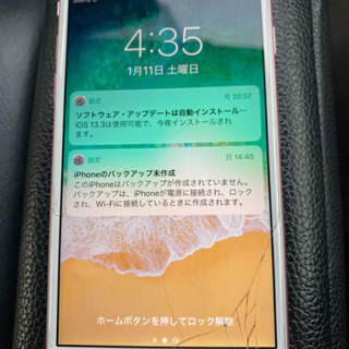 iPhone6s 16GBピンク