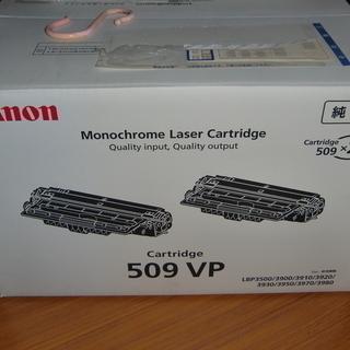 CANON  インク(トナー)509 2本 ※値段下げました。