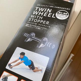 室内腹筋トレーニングに最適!新品未使用品