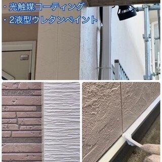 【格安!】自社施工の実績のある外壁塗装