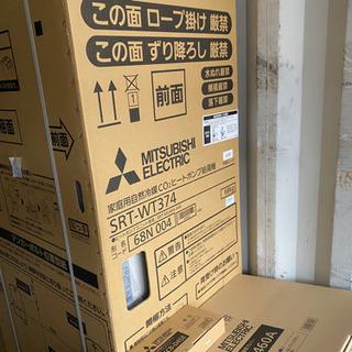 三菱 家庭用自然冷媒co2ヒートポンプ給湯機 SRT-WT374