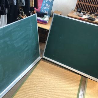 黒板 2枚