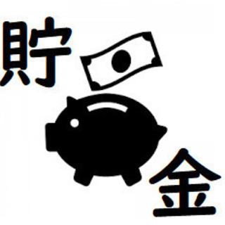 自動車部品簡単諸作業!(組立・検査)