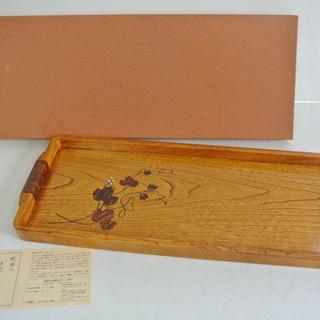 秋田の天然 銘木 しおり 合成漆器 天然木 長方形 お盆