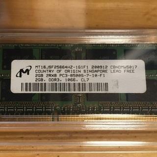 ★2月末まで掲載【中古品】Micron DDR3 2GB SO-...